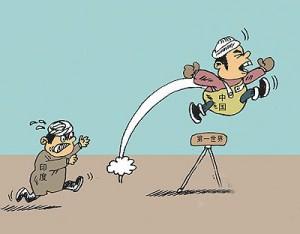 印度总理辛格看中国和印度:中印互补还是中印竞争?