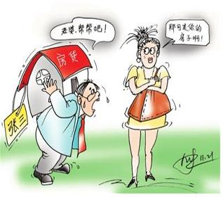 """印度网民评价中国女性""""婚前买房""""观念"""