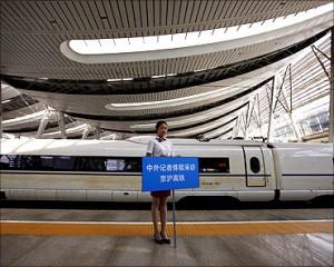 印度人看中国超级工程:中外记者体验中国京沪高铁