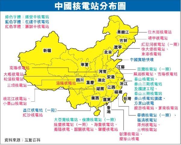 印度网民看中国:中国核电站分布图