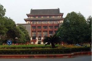 印度留学生在中国:四川大学