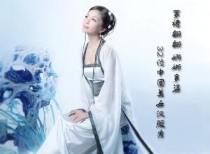 印度人看中国汉服:美丽的中国汉服