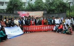 印度青年代表团在西安交通大学合影留念