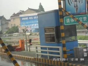 印度人看中国高速公路收费站