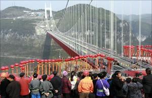 印度人眼中的中国经济:世界最高大桥矮寨大桥
