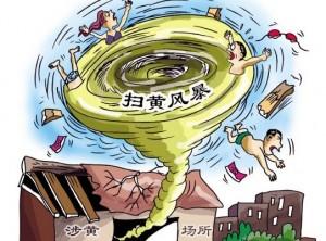 印度人在上海买春被抓