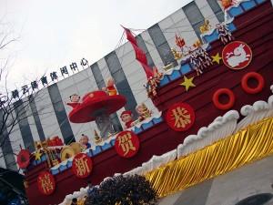 印度人在上海:欢度春节中的上海