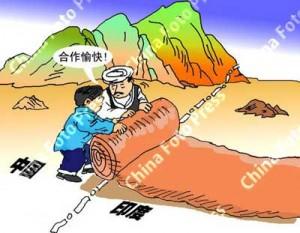 印度和中国,中印友好,中印关系