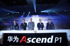 """从全球范围来看,华为今年旨在销售6000万部手机,期望其(在巴塞罗那移动通信世界大会上推出的)""""Ascend P1""""能在印度引起轰动。"""
