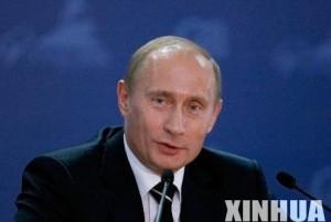 俄罗斯总统普京访问中国