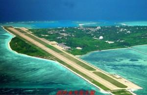 三沙市于7月24日正式挂牌成立,其驻地为永兴岛,岛上有机场可起降波音737机,码头可停5000吨位船只;三沙市下辖西沙、中沙、南沙诸群岛,海域面积200多万平方公里,人口600余人