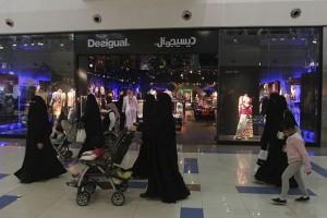 为了促进女性就业,沙特计划打造女儿国