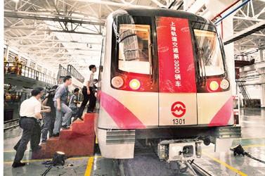 上海地铁列车数量突破3000辆,总量位居全国第一。