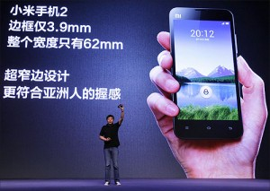 小米2代手机、小米m2手机
