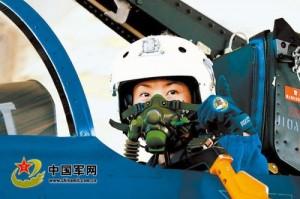中国女飞行员