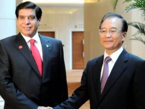 巴基斯坦总理阿什拉夫会见中国总理
