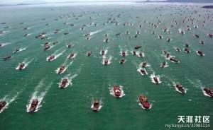 东海休渔期结束,万船齐发出海打渔,千船前往钓鱼岛海域