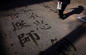 一名男子在人行道上写字