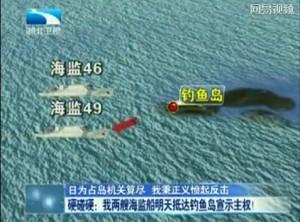 中国派两艘海监船前往钓鱼岛宣示主权
