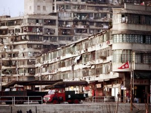 1972年的香港