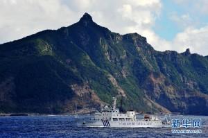 中国海监船进入钓鱼岛12海里海域