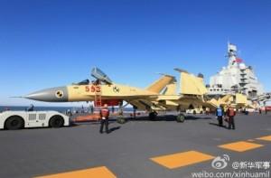 j15飞机成功着舰