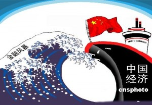 """中国经济""""破八"""",法国网民评论"""