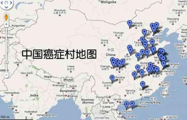 中国承认癌症村的存在
