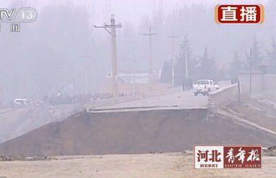 山西水库大坝垮塌引发印度网民对雅鲁藏布江大坝质量的担忧
