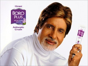 印度流行品牌Boroplus抗菌乳膏
