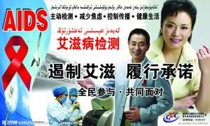 印度时报:艾滋病在中国学生中传播