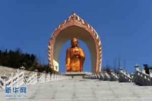 造价10亿元的世界最高阿弥陀佛铜像在九江东林寺揭幕
