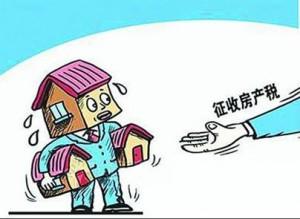 印度人看中国房产税引发离婚潮