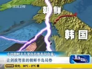中国要求朝鲜确保在朝中国公民的安全