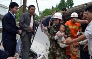 四川雅安发生7级地震
