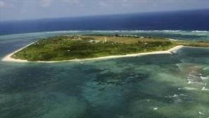 中国将向游客开放参观南海存争议岛屿