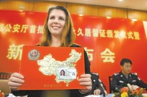 为吸引海外技术人才,中国考虑发放5年期签证