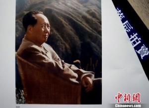 江青所摄毛泽东庐山照拍卖以34万元成交