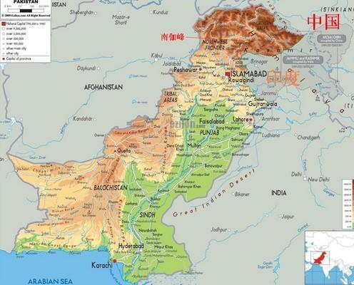 事发地点是位于巴控克什米尔境内的南伽峰山下