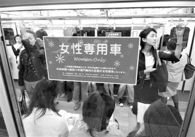 东京地铁的女性专用车厢。除了日本,骚扰频发的印度,也在火车上设立了女性专用车厢。